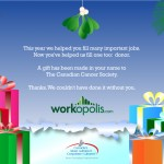 themktdept-workopolis-email